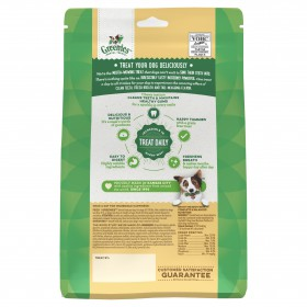 Greenies Dog Treat Grain Free Large 340g