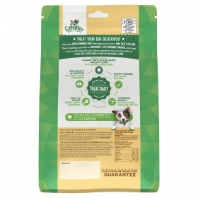 Greenies Dog Treat Grain Free Regular 340g