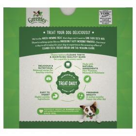 Greenies Dg Trt Value Pet 1kg