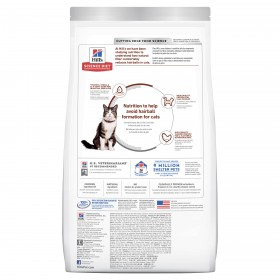 Hill's Science Diet Cat Adult Hairball Control 2kg