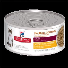HSD FELINE ADULT HAIRBALL CONTROL 4KG