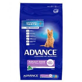 ADV DOG ADULT TWB TOY~SMALL BR TURK RICE 13KG
