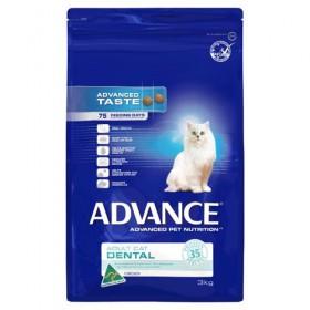 ADV CAT ADULT DENTAL CHK 3KG
