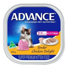 Advance Cat Kitten Tender Chicken Delight 85gx7