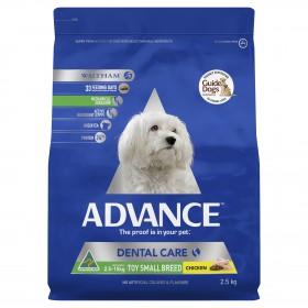 Advance Dog Adult Small Breed Dental 2.5kg