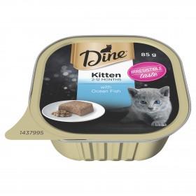 Dine Cat Kitten Steamed Ocean Fish 85g x 14